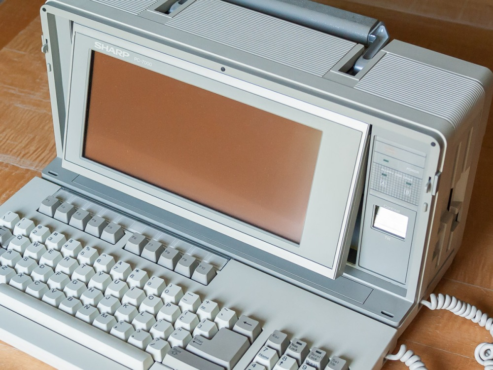 Retro & Vintage Computing Gallery (2/6)