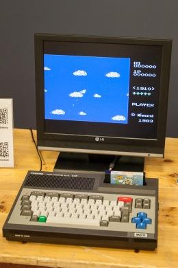 Toshiba MSX